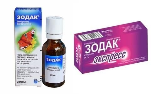 Зодак Экспресс или Зодак - препараты, оказывающие антигистаминный эффект