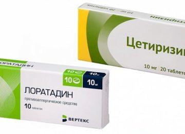 Цетиризин или Лоратадин: что лучше?