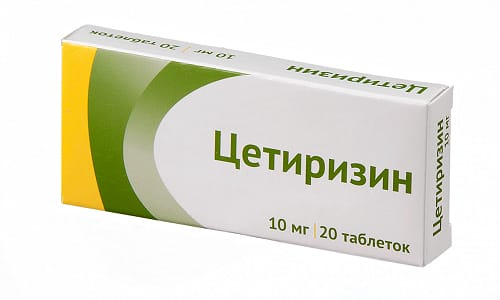 Цетиризин является препаратом безрецептурного отпуска
