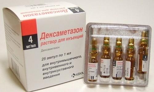 Дексаметазон не используют для лечения пациентов до 18 лет