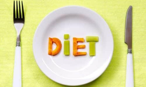 Лечение патологического состояния предполагает соблюдение специальной диеты и коррекция повседневного рациона