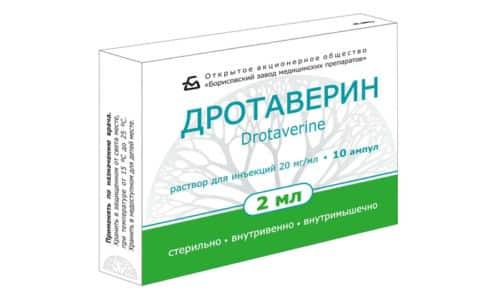 Дротаверин помогает избавиться от гипертонуса, болезненных ощущений, снизить кровяное давление, расширить сосуды