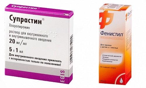 Для устранения аллергических реакций организма и снятия симптоматики простудных заболеваний используют Супрастин и Фенистил