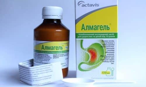 Лекарственное средство не метаболизируется, не оказывает влияния на обменные процессы, в неизменном виде выводится с калом
