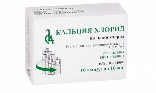 Хлористый кальций используется для лечения:всех видов аллергии