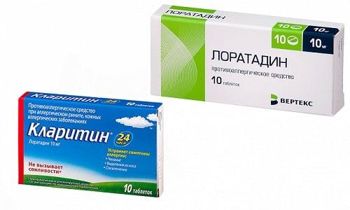 Лоратадин и Кларитин являются эффективными средствами для лечения аллергии