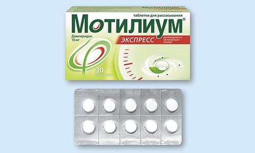 Таблетки Мотилиум запрещено использовать до 12 лет