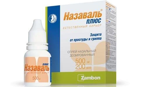 Врачи советуют применять Назаваль плюс - для предупреждения простуды и гриппа