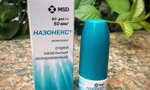 Назонекс следует использовать ежедневно в назначенной дозе независимо от промывания полости носа