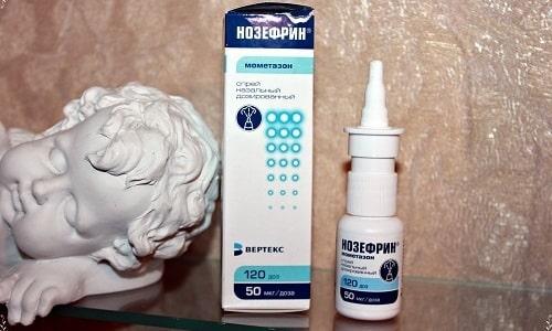 Нозефрин представляет собой дженерик отечественного производства, но его качество является достаточно высоким