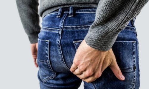 Даже если геморрой только появился, человек может при езде или после нее ощущать дискомфорт или болевые симптомы
