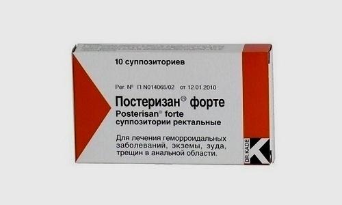 Эффективно снять воспаление, зуд и отек аноректальной зоны помогут свечи Постеризан