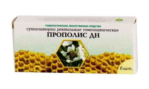 Ректальные свечи Прополис ДН предназначены для стимуляции иммунитета при ОРВИ