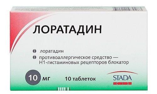 Лоратадин часто назначают в комплексном лечении бронхиальной астмы