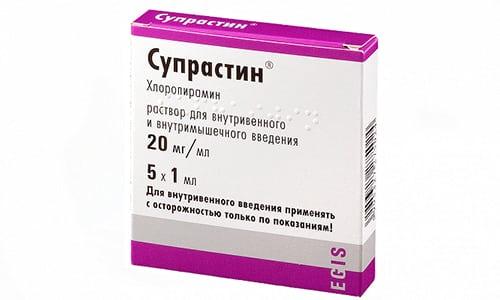 При ОРВИ курс уколов Супрастина в дозировке 50 мг продолжают в течение 5 дней